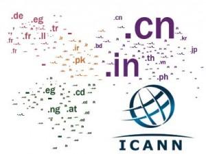 ICANN Ne iş yapar