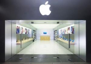 apple-store-tr-magaza